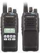 Kenwood- NX-1200/1300 VHF/UHF